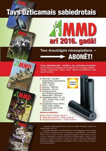 MMD_abonesana