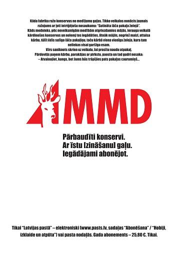 MMD abonēšana 2019.gadam
